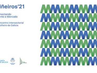 [En directo] El futuro de la madera de coníferas en Galicia
